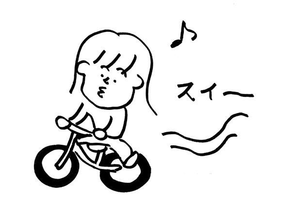 キックバイク すい〜